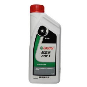 嘉实多(Castrol)嘉车保DOT3高性能刹车油1L*5件    172.75元(合34.55元/件)