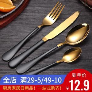 沃米刀叉套装西餐餐具家用 12.9元