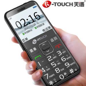 天语(K-TOUCH)S9曜石黑直板按键移动联通老人手机超长待机老年备用功能机 158元