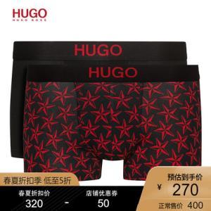 HUGOBOSS雨果博斯男士2020春夏新款弹力棉内裤两件装    320元