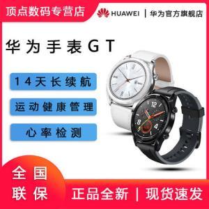 Huawei/华为WATCHGT智能手表心率监测运动手表    435元