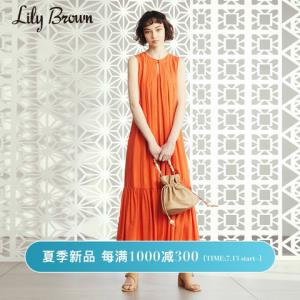 LilyBrown2020春夏新品百搭纯色无袖褶皱连衣裙LWFO202032    920元