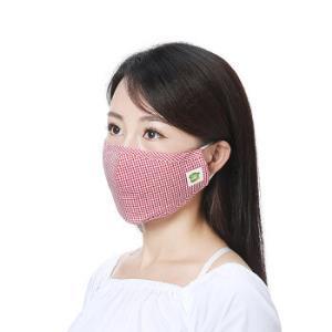 绿驰口罩男女士防尘活性炭过滤PM2.5颗粒物耳戴折叠式全棉保暖可清洗口罩精装*3件    40.4元(合13.47元/件)