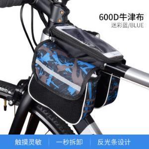 自行车包前梁包山地大容量防水手机横梁挂包马鞍骑行装备配件大全黑蓝色(触屏包)26.9元(需用券)