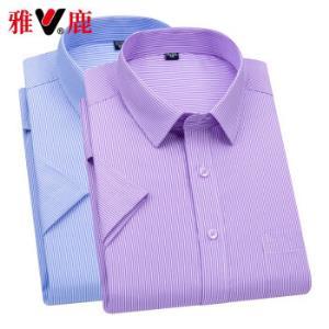 YALOO雅鹿条纹短袖衬衣 30元包邮(需用券)