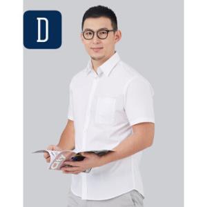 京东PLUS会员:大卫山davehill短袖衬衫男浅蓝SK38(165/84A)+凑单品 79元(需用券)