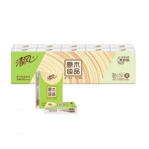 清风原木纯品手帕纸3层8张10包 9.9元包邮