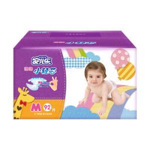 Anerle安儿乐小轻芯婴儿纸尿裤XL70片*3件 282.15元(合94.05元/件)