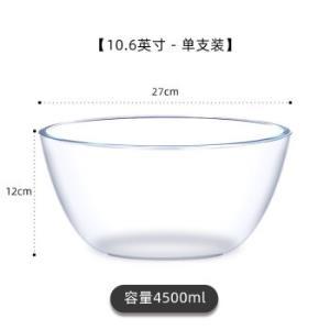 xianchu鲜厨透明耐热玻璃碗大号和面盆4500ML29.9元包邮(需用券)