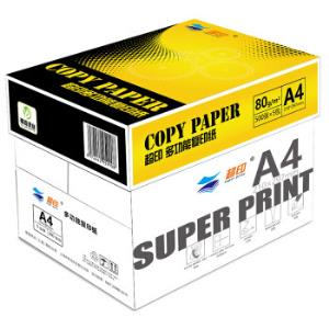 superprint超印SP10148005多功能复印纸500张/包80G 94元