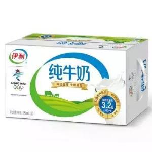 伊利纯牛奶250ml*20盒/箱(礼盒装)*3件 113.32元(需用券,合37.77元/件)