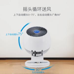 爱丽思(IRIS)日本电风扇空气循环扇家用遥控定时迷你摇头小风扇白色PCF-C15TC 238元(需用券)
