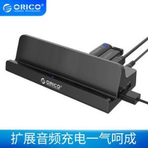 奥睿科(ORICO)USB3.0多功能数码扩展坞支架智能快充底座音频输出笔记本台式电脑黑色 59元(需用券)