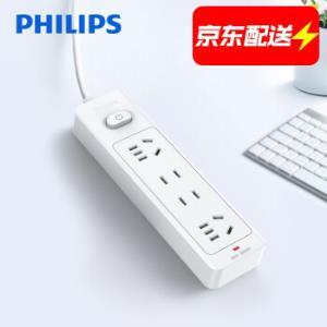 PHILIPS飞利浦4孔位总控插排插线板1.2m 19.9元包邮(2人拼)