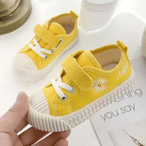 公子雪夏季儿童帆布鞋 17.8元(需用券)