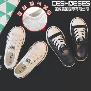 CESHOESES儿童网鞋镂空透气网面帆布鞋 29.9元包邮(需用券)