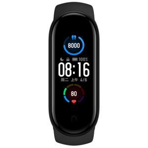 MI小米手环5智能手环NFC版 229元