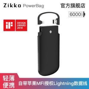 Zikko即刻PB6000移动电源6000mAh自带MFi认证线 59元