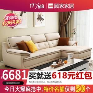KUKa顾家家居DK.1022真皮沙发组合 6649元
