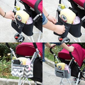 洋洋鸭婴儿车挂包收纳包奶瓶储物袋6.9元(需用券)