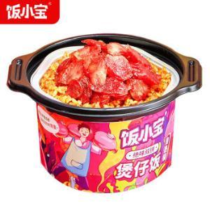 饭小宝自热米饭方便米饭煲仔饭户外速食绝味双拼饭265g*3件33.39元(合11.13元/件)