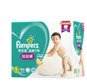 Pampers帮宝适婴儿拉拉裤L164片390元