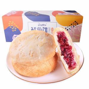 阿婆家的鲜花饼云南特产新鲜玫瑰饼10枚*4件+凑单品 29.8元(需用券,合7.45元/件)