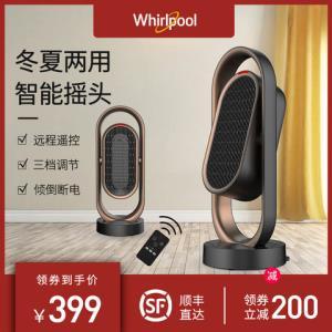 取暖器家用节能省电暖气卧室热风神器客厅速热冷暖两用暖风机立式399元(需用券)