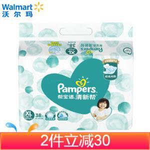 Pampers帮宝适清新帮婴儿纸尿裤XL38片*4件+凑单品