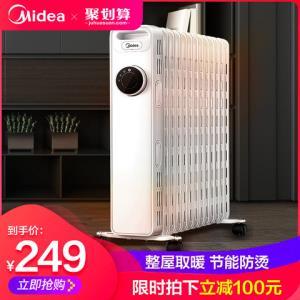 美的取暖器家用节能省电暖气片油汀酊丁烤火炉卧室神器大面积13片239元(需用券)