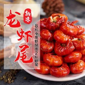 鲜佰客熟冻麻辣海鲜龙虾球500g50-55只*3件 67元(需用券,合22.33元/件)