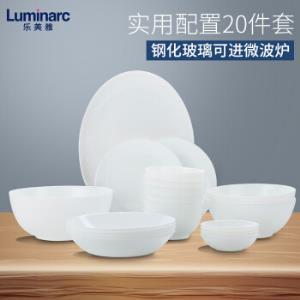 Luminarc乐美雅迪瓦丽餐具20件套*2件    196.2元(合98.1元/件)