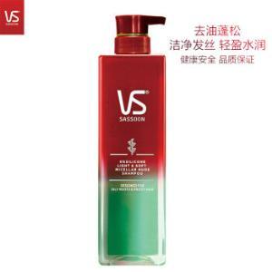 VS沙宣轻润裸感洗发水500ml 53.5元(需用券)