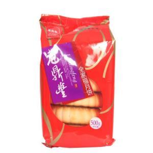 老鼎丰月饼传统大月饼500月饼月饼500g/袋*2件94元(合47元/件)