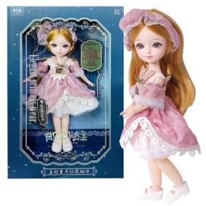 益贝恩小公主儿童换装洋娃娃套装礼盒30厘米 48元包邮(需用券)