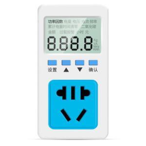 标康BK-033电力监测仪功率计量插座测量设备功率家用10A*9件361.08元(需用券,合40.12元/件)