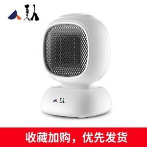 夏人桌面取暖器小型家用节能暖风机卧室寝室速热节能省电小太阳49.9元(需用券)
