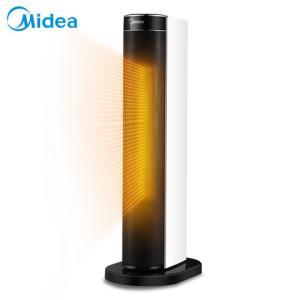 美的取暖器暖风机HFY20B2000WPTC陶瓷发热体70°广角摇头家用取暖器*3件1047.6元(合349.2元/件)