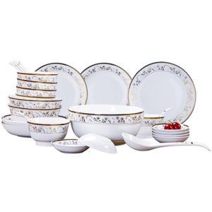 雅诚德中式陶瓷碗餐具套装碗*2件
