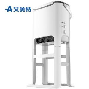 艾美特(Airmate)取暖器家用电暖器/暖风机/电暖气浴室防水取暖烘衣两用暖衣篮BH2112-1459元