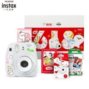 富士instax立拍立得一次成像相机mini9(mini8升级款)618夹机占定制款569元