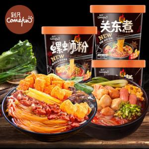 CAFINE刻凡速食关东煮155g+螺蛳粉140g共发2桶 7.9元包邮(需用券)