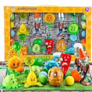 Rongdafeng正版植物大战僵尸玩具2硬胶10件套 39元包邮(需用券)