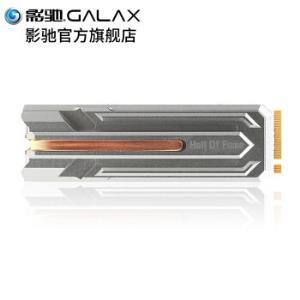 GALAXY影驰名人堂HOFPROM.2PCIe4.02280台式机SSD固态硬盘