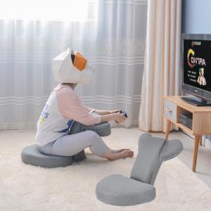 山头儿创意多功能可折叠懒人椅看电视打游戏矫姿椅子