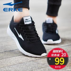 鸿星尔克运动鞋男鞋女鞋子2020夏季新款男士休闲鞋透气网面潮鞋子*4件    300元(合75元/件)