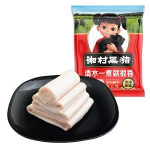 湘村黑猪供港猪皮500g烤猪皮*3件 54.41元(合18.14元/件)