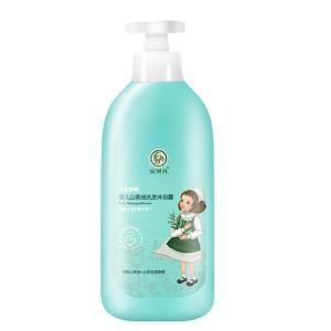安贝儿新生儿沐浴液宝宝洗发水儿童洗发沐浴露二合一29.9元(需用券)