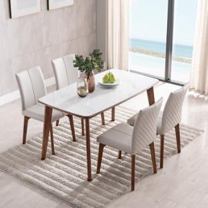 CHEERS芝华仕PT007北欧简约现代餐桌椅组合一桌四椅 3899元
