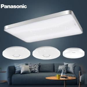 松下(Panasonic)吸顶灯LED客厅卧室餐厅灯具灯饰调光调色现代简约两室一厅一阳台套餐 1699元
